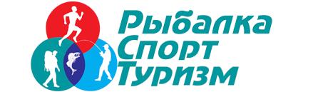 Интернет магазин |РЫБАЛКА | СПОРТ |ТУРИЗМ